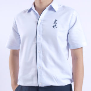 Tanglin Secondary School Boy uniform